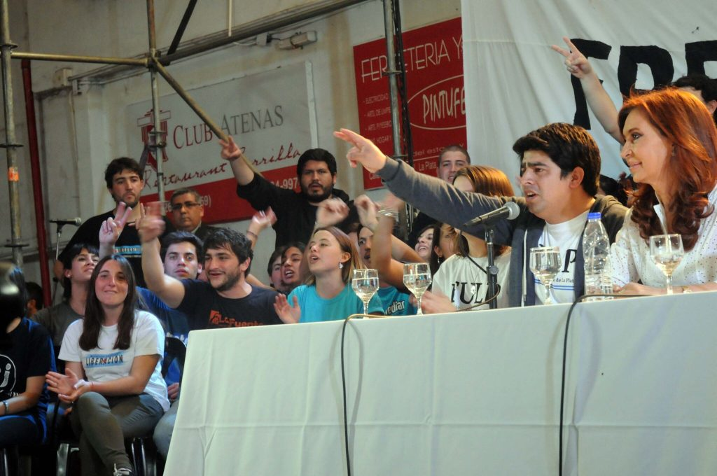 CFK en Atenas